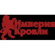 «Империя Кровли» город Нижний Новгород
