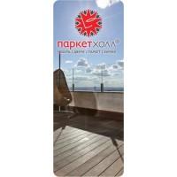 «Паркет Холл» город Нижний Новгород