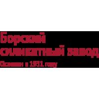 «Борский силикатный завод» город Нижний Новгород